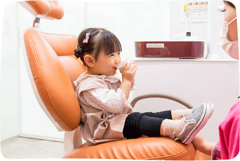新金岡のおとのは歯科では小児歯科に力をいれています